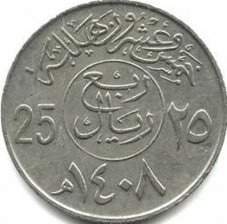 Moneda > 25halalas, 1987-2002 - Arabia Saudita  - reverse