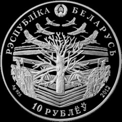 Moneda > 10rublos, 2012 - Bielorrusia  (100 aniversario - Nacimiento de Maxim Tank) - obverse
