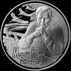 Moneda > 10rublos, 2012 - Bielorrusia  (100 aniversario - Nacimiento de Maxim Tank) - reverse