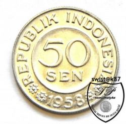 Монета > 50сенов, 1958 - Индонезия  - obverse