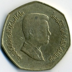 Монета > ¼динара, 2004-2012 - Иордания  - obverse