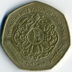 Монета > ¼динара, 2004-2012 - Иордания  - reverse