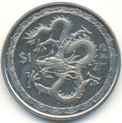 Münze > 1 Dollar, 2000 - Sierra Leone  (Year of the Dragon /side view/) - obverse