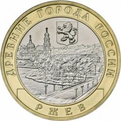 Monedă > 10ruble, 2016 - Rusia  (Rzhev) - reverse