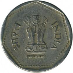 Mynt > 1rupi, 1991 - India  - obverse