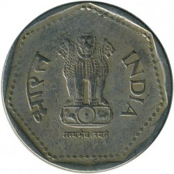 Mynt > 1rupi, 1991 - India  - reverse