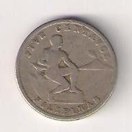 Νόμισμα > 5Σεντάβος, 1930-1935 - Φιλιππίνες  - reverse