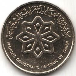 Монета > 25филсов, 1976-1984 - Южный Йемен  - obverse