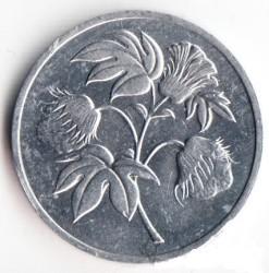 Монета > 2.5филса, 1973 - Южный Йемен  - obverse
