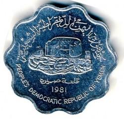 Монета > 10филсов, 1981 - Южный Йемен  - obverse