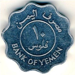 Монета > 10филсов, 1981 - Южный Йемен  - reverse