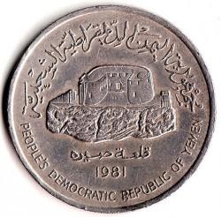 Монета > 250филсов, 1981 - Южный Йемен  - obverse