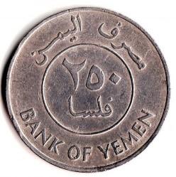 Монета > 250филсов, 1981 - Южный Йемен  - reverse