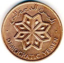 Монета > 5филсов, 1971 - Южный Йемен  - obverse