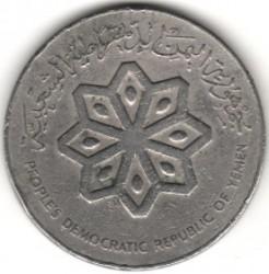 Монета > 50филсов, 1976-1984 - Южный Йемен  - obverse