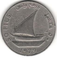 Монета > 50филсов, 1976-1984 - Южный Йемен  - reverse
