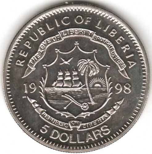 Rms Anic Liberia Cena Monety
