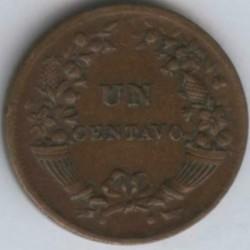 Moneta > 1centavo, 1941-1942 - Perù  - obverse