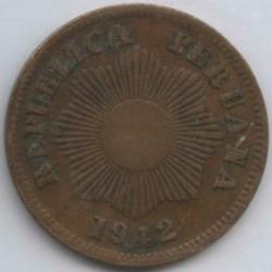 Moneta > 1centavo, 1941-1942 - Perù  - reverse
