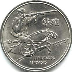 Moneta > 200escudo, 1993 - Portugalia  (Espingarda - Mechaniczne urządzenie strzeleckie ) - reverse