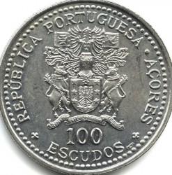 Монета > 100ескудо, 1986 - Азорски острови  (10th Anniversary of Azores Autonomy) - obverse