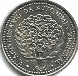Монета > 100ескудо, 1986 - Азорски острови  (10th Anniversary of Azores Autonomy) - reverse