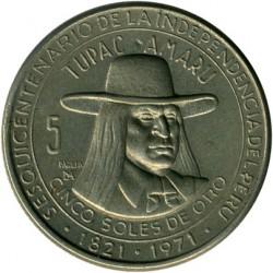 Moneta > 5soles, 1971 - Perù  (150° anniversario - Indipendenza) - reverse