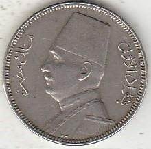 Moneta > 2milliemes, 1929 - Egitto  - obverse