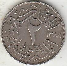 Moneta > 2milliemes, 1929 - Egitto  - reverse