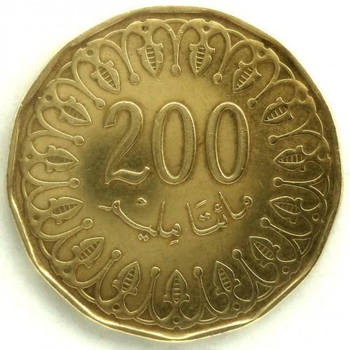 200 مليم 2013 2020 تونس السعر Ucoin Net