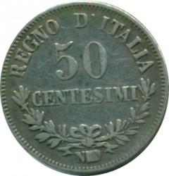 Монета > 50чентезимо, 1863-1867 - Італія  - reverse