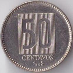 Moneta > 50sentavų, 1988 - Ekvadoras  - reverse