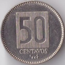 Mynt > 50centavos, 1988 - Ecuador  - reverse