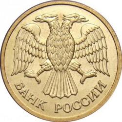 Münze > 1Rubel, 1992 - Russland  - obverse