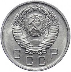 Νόμισμα > 10Κοπέκ(καπίκια), 1957 - Σοβιετική Ένωση  - obverse