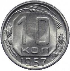 Νόμισμα > 10Κοπέκ(καπίκια), 1957 - Σοβιετική Ένωση  - reverse