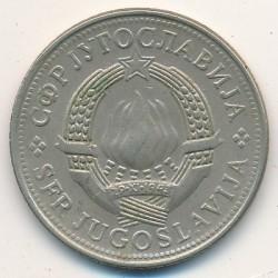Münze > 5Dinar, 1975 - Jugoslawien  - obverse