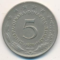 Münze > 5Dinar, 1975 - Jugoslawien  - reverse