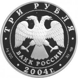 Moneta > 3ruble, 2004 - Rosja  (Znaki zodiaku - Byk) - obverse