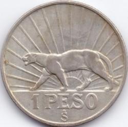 سکه > 1پزو, 1942 - اروگوئه  - reverse