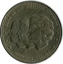 Coin > 25centavos, 1983-1987 - Dominican Republic  - obverse