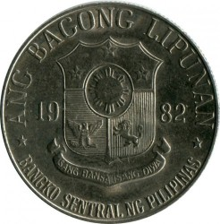 Mynt > 1piso, 1979-1982 - Filippinene  - reverse