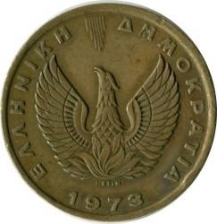 錢幣 > 2德拉克馬, 1973 - 希臘  (ΕΛΛΗΝΙΚΗ ΔΗΜΟΚΡΑΤΙΑ) - obverse