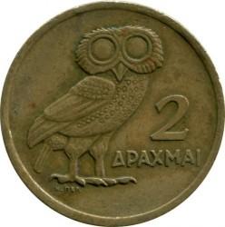 錢幣 > 2德拉克馬, 1973 - 希臘  (ΕΛΛΗΝΙΚΗ ΔΗΜΟΚΡΑΤΙΑ) - reverse