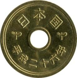Coin > 5yen, 2014 - Japan  - obverse