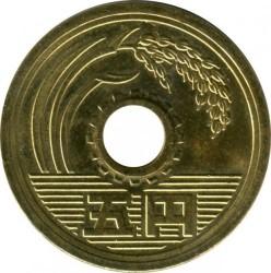 Coin > 5yen, 2014 - Japan  - reverse