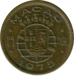 Moneta > 10avosų, 1967-1976 - Makao  - reverse