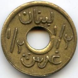 Кованица > ½пиастра, 1941 - Либан  (Shape - Round with a Hole) - reverse
