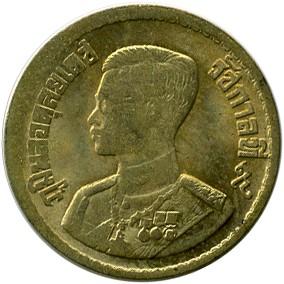 10 satang 1957, Thailand - Coin value - uCoin net