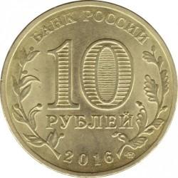 Moneda > 10rublos, 2016 - Rusia  (Gatchina) - obverse